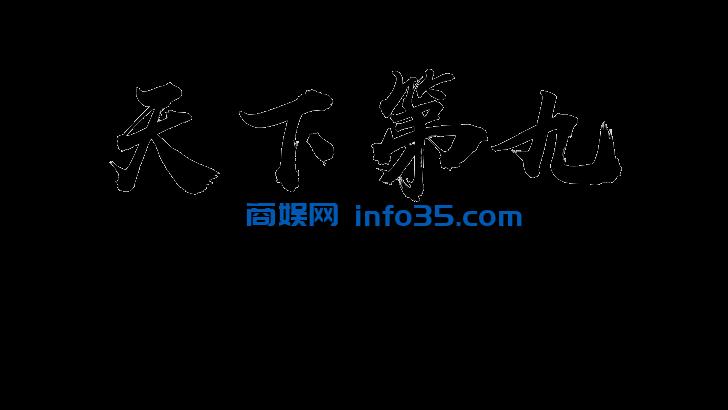 耒阳振兴H1909