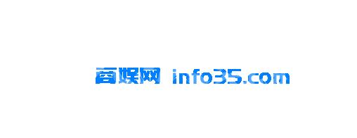 无限可能官方网站
