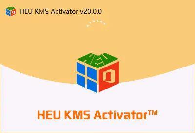 全新的体验HEU_KMS_Activatorv21.0.0来啦